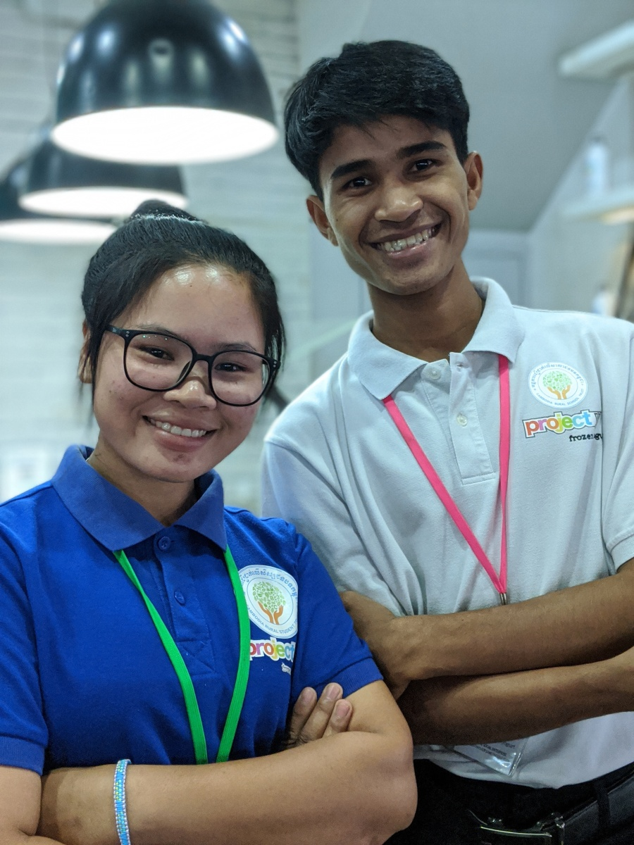 Cambodia Rural Students Trust Students - Lean on the Left